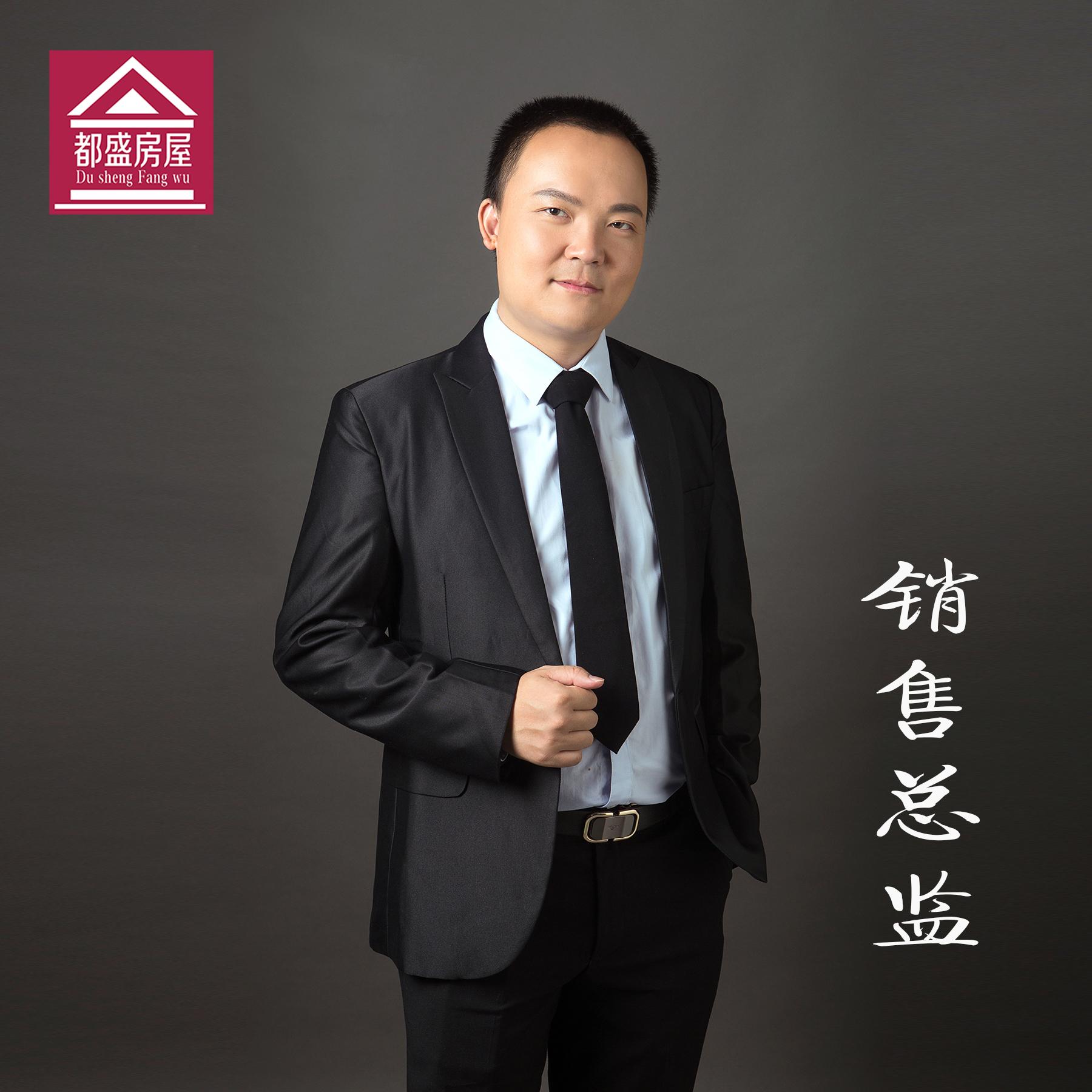 邵先生(萧山广播电台《楼市》栏目特邀嘉宾