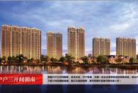 新城香悦半岛 128方 304万 4房边套南北通透