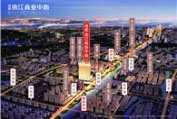 南江商业中心朝北 精装修低价出售
