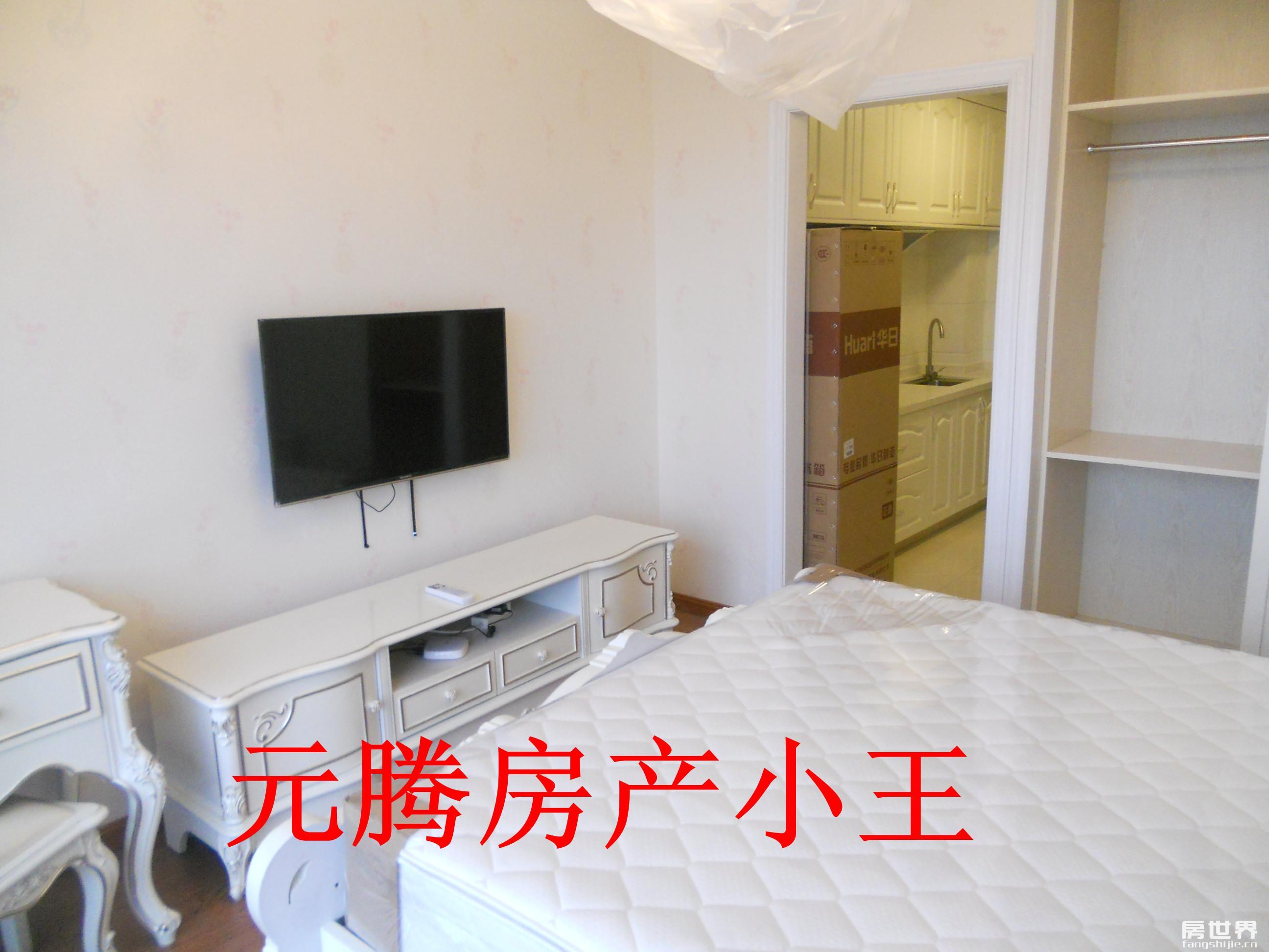 萧然公寓48方欧式精装单身公寓2700一月拎包入住