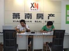 杭州誠輝房地產代理有限公司