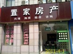 杭州名仕房地产代理有限公司