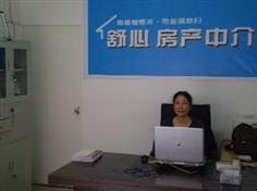 杭州萧山舒心房产代理有限公司