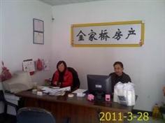 杭州金家桥房产代理有限公司
