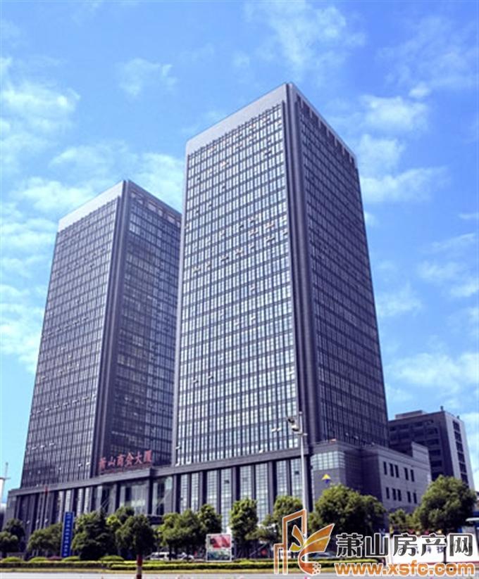 萧山商会大厦1幢18楼