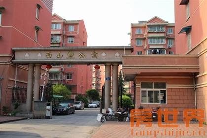 西山公寓  6楼 带阁楼 露台