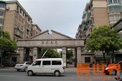 潘水南苑架空層上一樓,采光好,裝修豪華,房東真心出售。