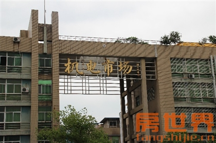 萧山火车南站(机电市场)精装修公寓 内部房源 急售