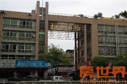 机电市场 火车南站〇距离 精装修单身公寓 快拆迁了