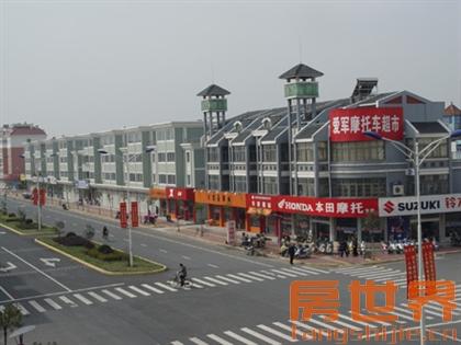新湾商贸中心,沿街排屋,1楼商铺,2-4楼住宅,296方