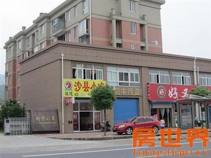 坎山新升公寓毛坯房近地铁