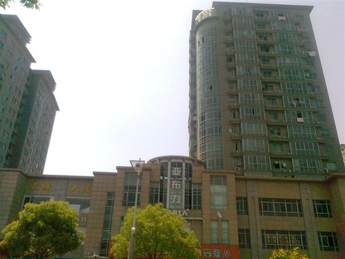 名城大厦精装修4房出售,