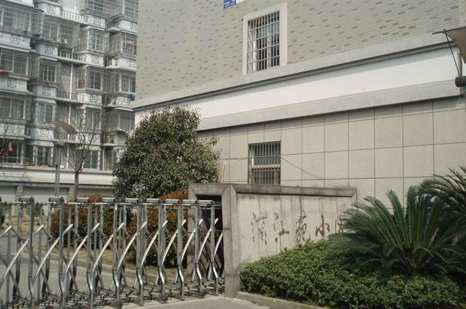 浦阳浦江苑精装修房子出售,无增值税,房东急卖