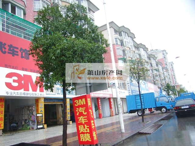 明辉没=沿街商铺,现出租,位置好,具有投资价值