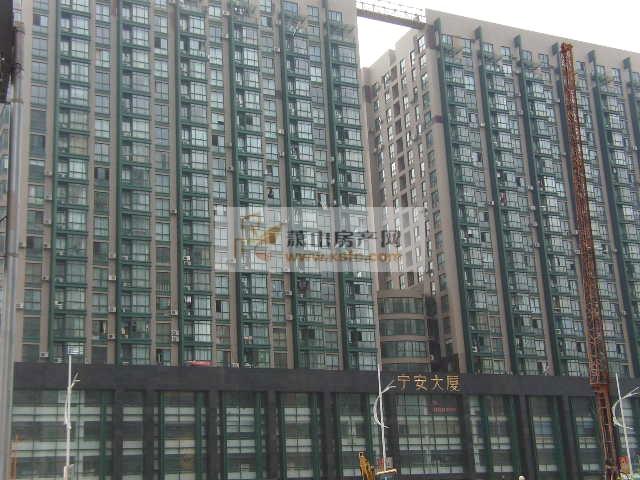 建设三路宁安大厦 双地铁口 民用水电 房东急卖