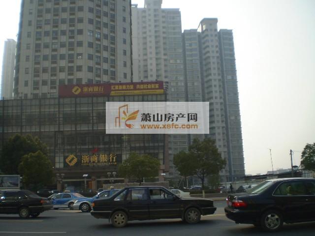 萧山区太古广场