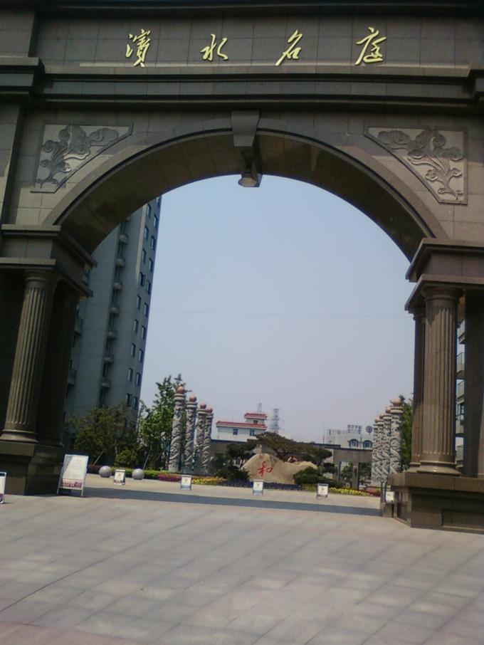 次新电梯房  190方大平层  滨水名庭小区