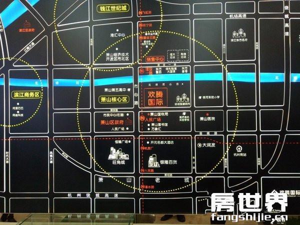 歡騰國際市民中.心旁 精裝修公寓 地鐵口 近蕭山市區品質小區