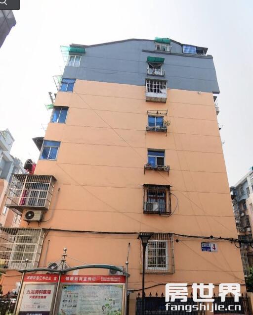 金家桥 2楼  40.5方  住宅  110万出售