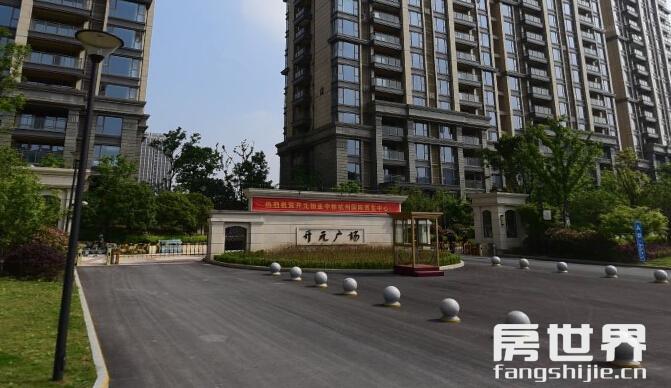 开元广场铂雅公馆,2号地铁上建,?#28304;?1万商业综合体,送阳台