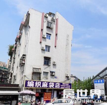 國際酒店附近二房一廳出租