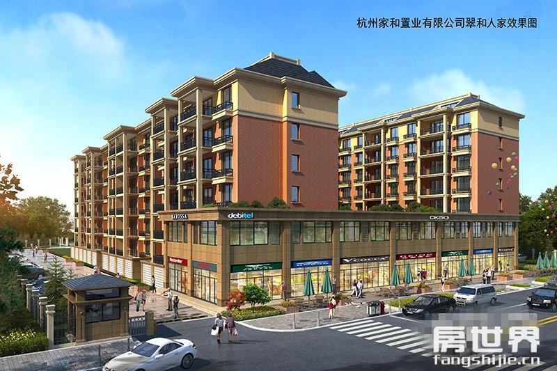 竹涛翠和好户型130方中楼层