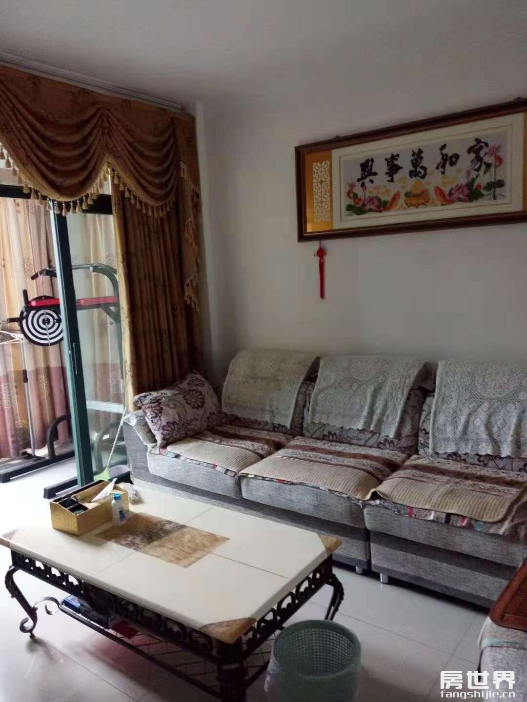 临浦清和园精装修120方只卖195万