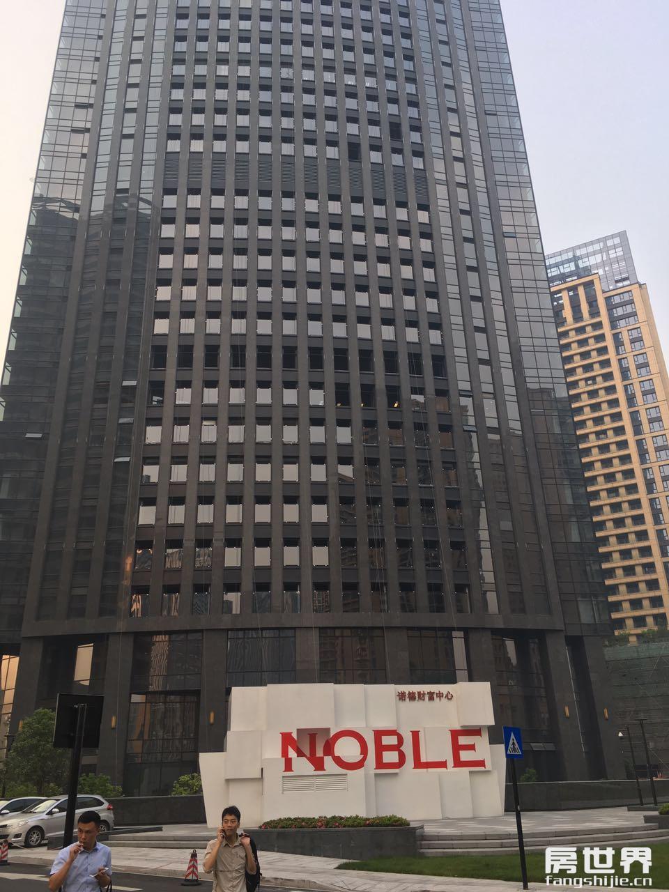 急出售:诺德财富中心820方1650方3200方都有钥匙、无双税、首付五成