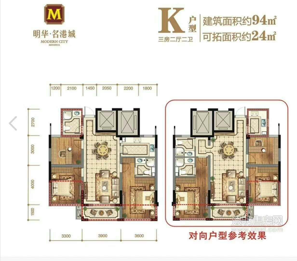 瓜瀝名港城二期樓王位置6樓96方送24方房東誠賣