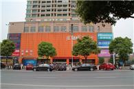 地铁2号线旁绿都嘉富广场房子出售