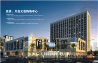 义蓬购物 商铺出售 总价60万左右 可做明火餐饮 现铺