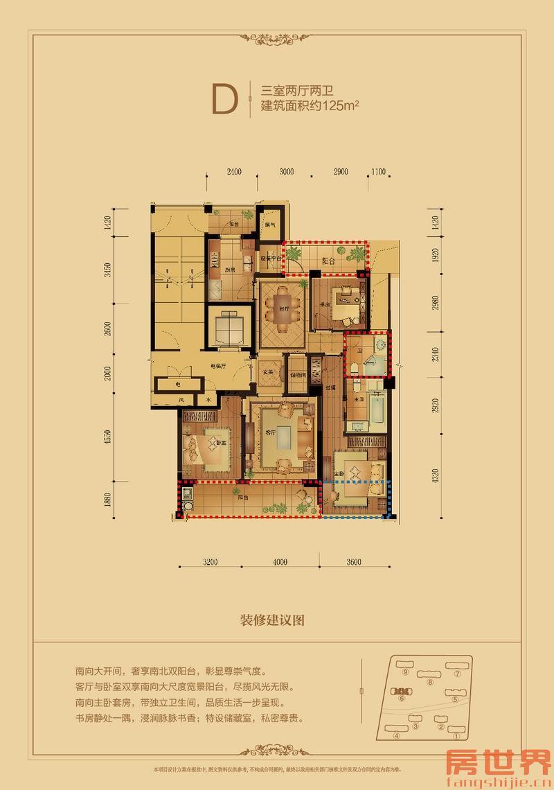 北海市10x9米房屋设计图纸展示