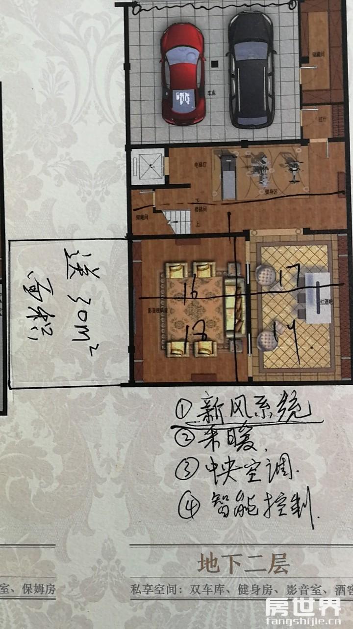 大江东 星悦湾300方排屋出售